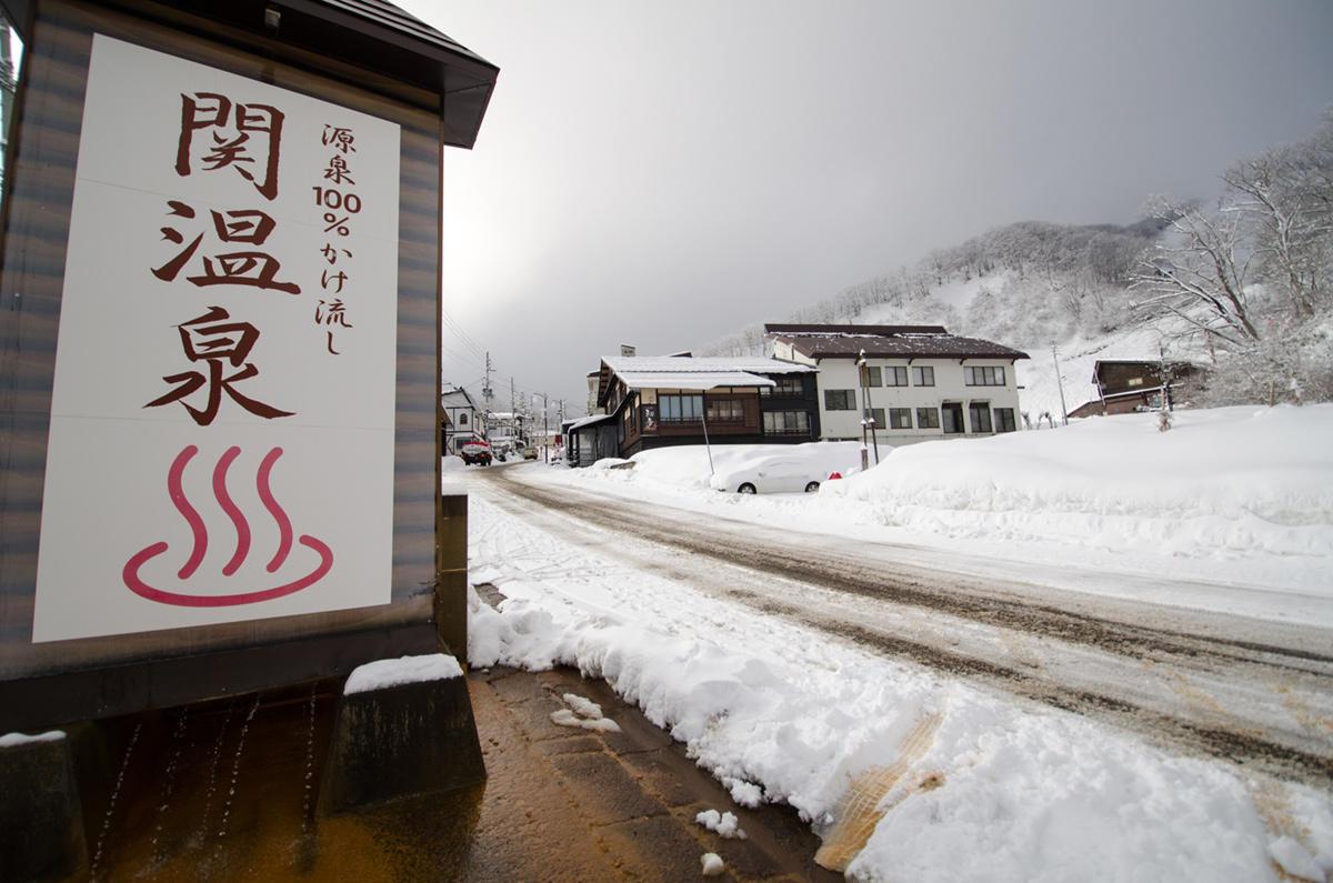パウダースノーで有名な関温泉にうぐいすの宿 初音はあります